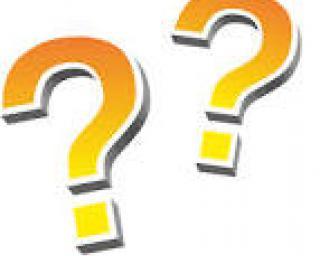 Quiz question marks