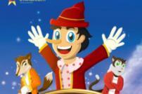 Cartoon image showing Pinocchio, Fox and Cat